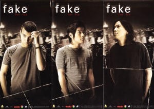 fake(inside)