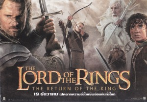 lord-of-the-ring(1-1)