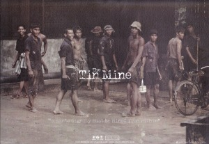 tinmine2