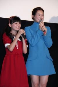 akko-chan_greeting_ayase_012