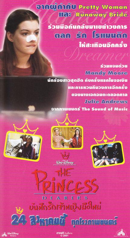 princessdi2