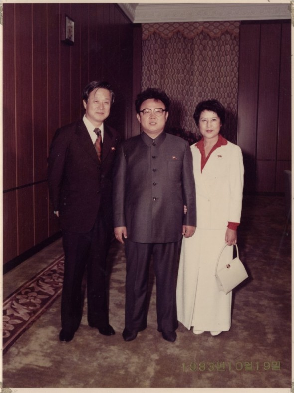 the_lovers_and_the_despot